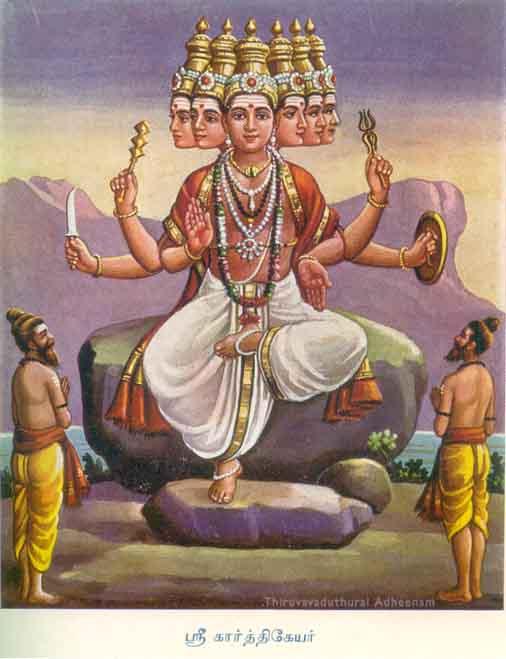 Karthikeyar